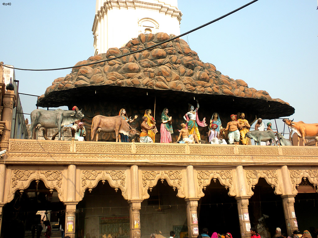 Mathura City Tour