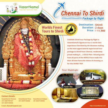 chennai shirdi tour package by flight